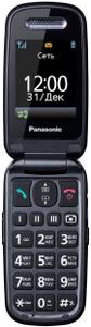 Сотовый телефон Panasonic TU456 синий