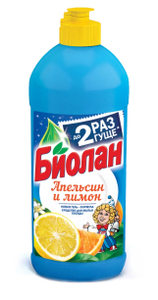 Средство для мытья посуды Апельсин и лимон 450мл. Биолан