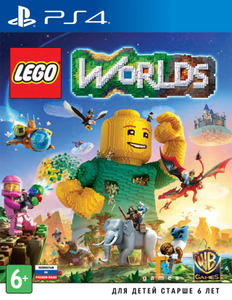 Игра на PS4 LEGO Worlds [PS4, русская версия]