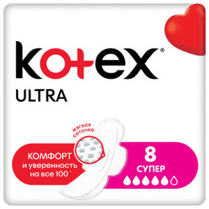 Прокладки с поверхностью сеточка Ultra Super 8шт Kotex