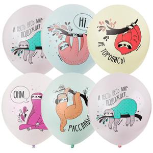 """Воздушные шары,  25шт., М12/30см, ПатиБум """" Ленивцы"""", пастель, шелк, ассорти, европодвес"""