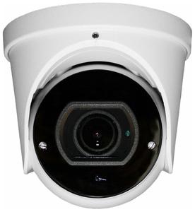 Камера видеонаблюдения Falcon Eye FE-MHD-DZ2-35