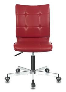 Кресло офисное Бюрократ CH-330M красный