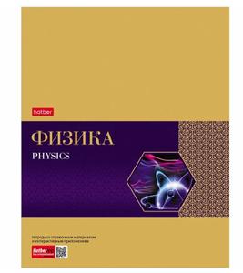 """Тетрадь предметная 48л. Hatber """"Gold Style"""" - Физика, фольгирование, интерактивн. инф."""