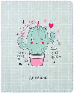 "Дневник 1-11 кл. 48л. (лайт) Greenwich Line ""Uni-cactus"", иск.кожа, печать, тон. блок, ляссе"