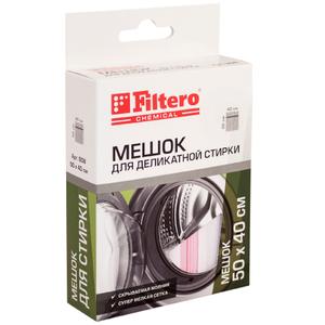 Filtero Мешок для стирки 40х50см, арт. 908