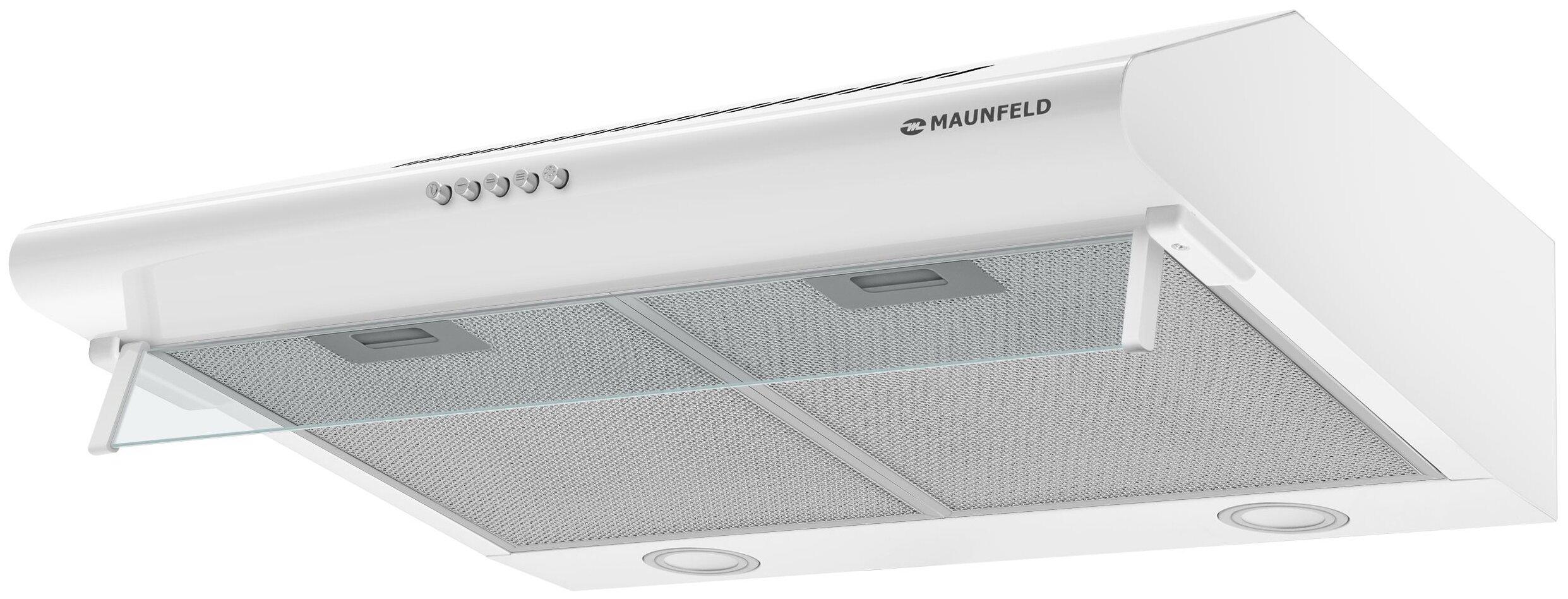Вытяжка MAUNFELD MP-1 50 белый