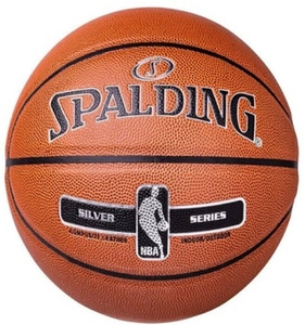 Мяч баскетбольный NBA Silver Ser I/O, №7