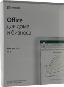 Офисное ПО Microsoft Office [T5D-03361]