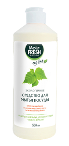 Экологичное средство для мытья посуды 500мл Master Fresh