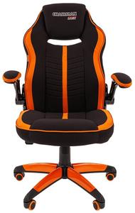 Кресло игровое Chairman game 19 оранжевый