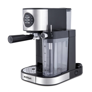 Кофеварка Kitfort КТ-703,  некомплект, нет рожка