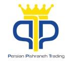 Pishraneh