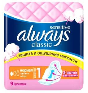 Прокладки гигиенические Sensitive Normal 9шт ALWAYS