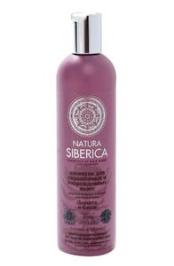 """Шампунь для окрашенных и повреждённых волос """"Защита и блеск"""", 400 мл Natura Siberica"""