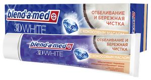 Зубная паста 3D White Отбеливание и бережная чистка с Кокосовым маслом 100мл BLEND-A-MED