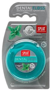 Зубная нить мятная тонкая с волокнами серебра 30м Splat