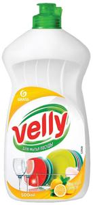 """Средство для мытья посуды """"Velly"""" лимон 500мл Grass"""