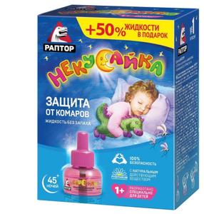ПРОМО Жидкость от комаров 45 ночей (+50% в подарок) Некусайка Раптор