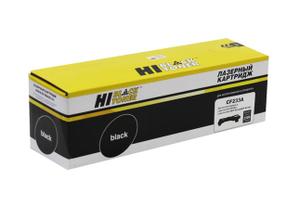 Тонер-картридж Hi-Black (HB-CF233A) для HP LJ Ultra M106/MFP M134, 2,3K