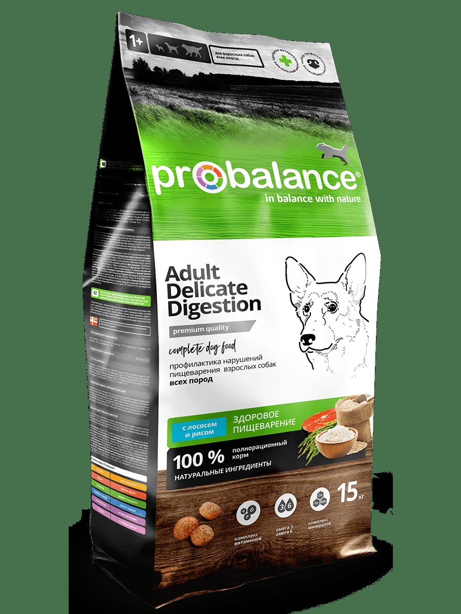 """Сухой корм для собак ProBalance """"Delicate Digestion"""" для профилактики нарушений пищеварения 15 кг"""