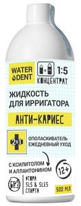 Жидкость для ирригатора Waterdent Анти-Кариес 500ml