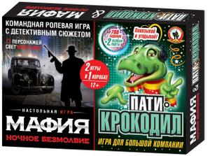 """Игровой набор Русский стиль """"Мафия.Ночное безмолвие + Пати-крокодил 2 в 1"""""""