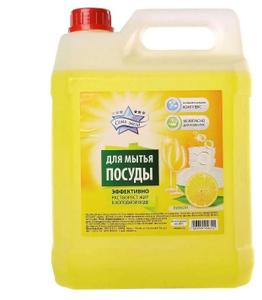 Средство для мытья посуды Лимон 5л Семь звезд