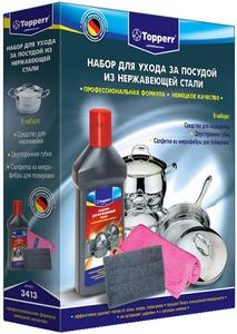 3413 Topperr Набор для чистки и ухода за посудой из нерж. стали (нерж.+губка+салфетка)