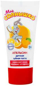 Зубная паста Апельсин 65гр МОЕ СОЛНЫШКО