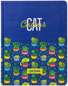 """Дневник 1-11 кл. 48л. (твердый) Greenwich Line """"Cat cactus"""", иск.кожа, печать, тон. блок, ляссе"""