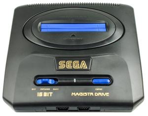 Игровая приставка SEGA Magistr Drive 2 +252 игры