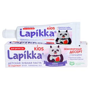 Зубная паста Lapikka Kids Земляничный десерт с кальцием 45гр Rocs