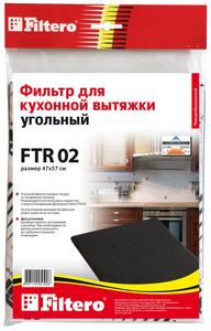 Filtero FTR 02 фильтр для кухонной вытяжки, размер 560 х 470 мм