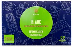 Пластины для стирки универсальные 60шт BioTrim BLANC