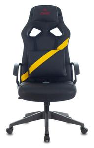 Кресло игровое Бюрократ Zombie DRIVER желтый