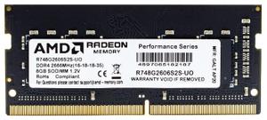 Оперативная память AMD [R748G2606S2S-UO] 8 Гб DDR4