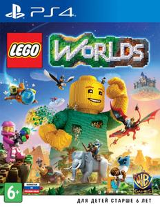 Игра на PS4 LEGO Worlds [PS4, русская версия]