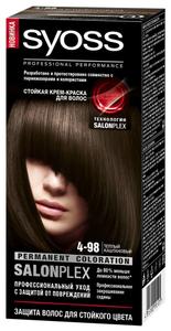 Крем-краска для волос Color 4/98 Теплый каштановый Syoss