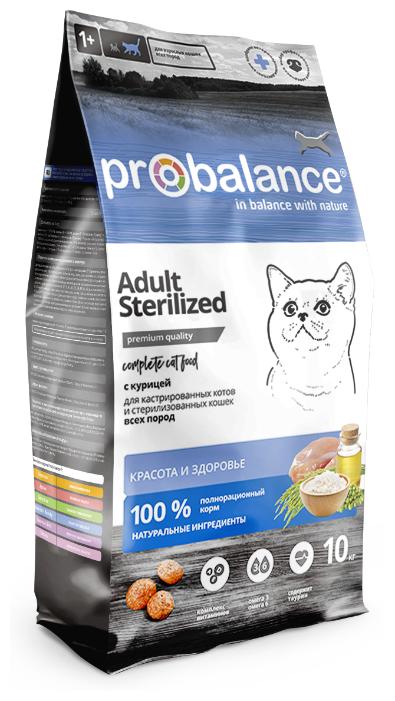 """Сухой корм для кошек ProBalance """"Sterilized"""" для стерилизованных кошек и кастрированных котов 10 кг"""