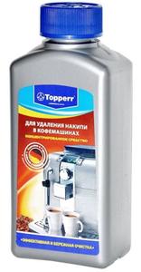 3006 Topperr Средство от накипи для кофемашин, 250 мл