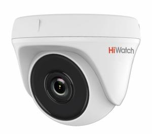 Камера видеонаблюдения HiWatch DS-T133