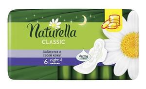Прокладки гигиенические ароматизированные с крылышками Camomile Night 6шт NATURELLA
