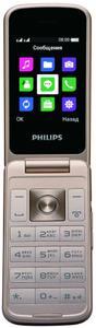 Сотовый телефон Philips E255 Xenium черный
