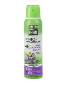 """Дезодорант-антиперспирант Чистая линия """"Защита от запаха и влаги"""" 150мл"""