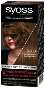 Крем-краска для волос Color 4/88 Карамельный каштановый Syoss