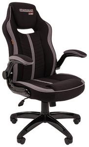 Кресло игровое Chairman game 19 серый
