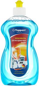 Ополаскиватель Topperr 3301