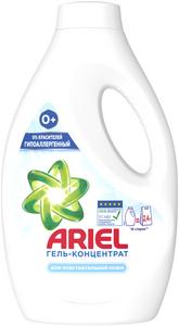 Жидкость для стирки Для чувствительной кожи 1.04л ARIEL