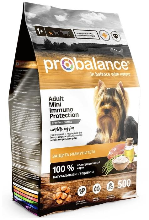 """Сухой корм для собак ProBalance """"Immuno Protection"""" для миниатюрных пород 14 шт. х  500 гр."""